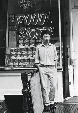 Ai-Weiwei, Williamsburg, Brooklyn