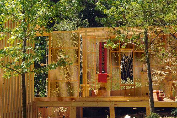 Tienda Fundación Artesanías de Chile