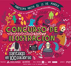 concurso de ilustraciones guía cultural revista ed